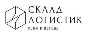 Склад Логистик г.Курск