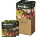 Чай Greenfield Barberry garden, черный с барбарисом, пакетированный