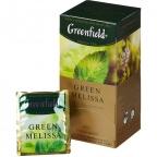 Чай Greenfield Green Melissa, зеленый, пакетированный